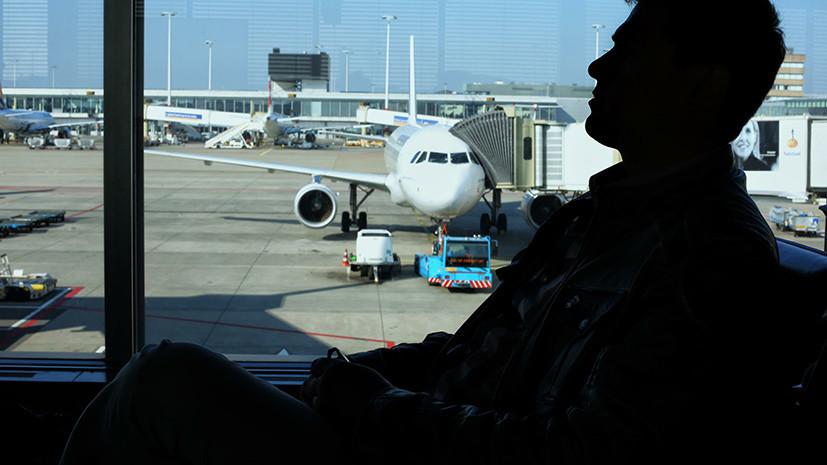 В Союзе пассажиров оценили план правительства по увеличению штрафов для авиадебоширов