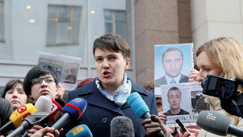 Савченко извинилась перед Парубием и заявила, что снайперов на «евромайдан» привёл Пашинский