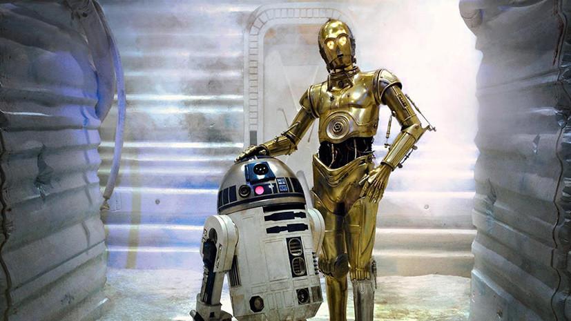 Космос по-голливудски: NASA собирается создать роботов из «Звёздных войн»