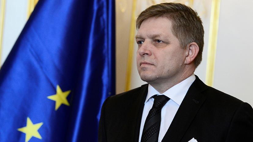 Премьер-министр Словакии ушёл в отставку