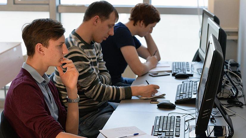 «Эра доминирования очного образования закончена»: исследователи доказали эффективность онлайн-обучения