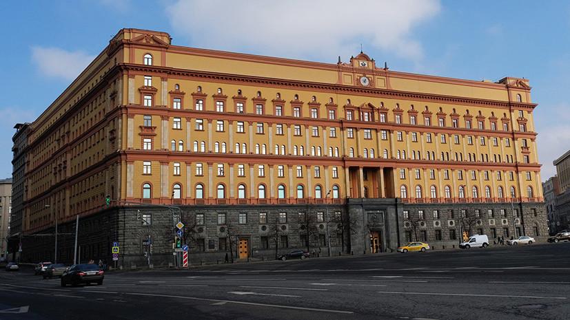США внесли в список санкций ФСБ и ГРУ