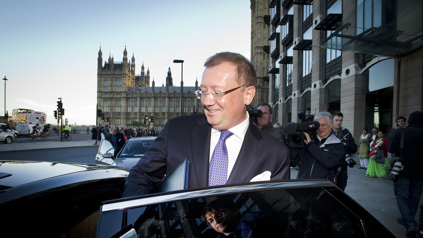 Посол рассказал о поступающих в диппредставительство России в Лондоне угрозах