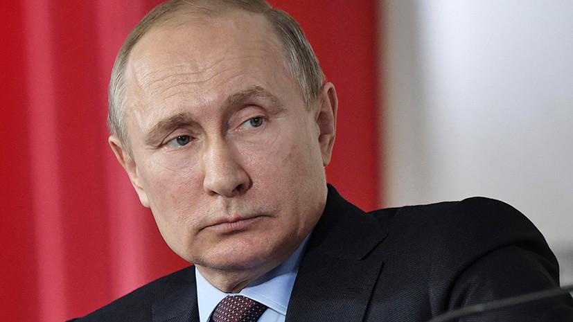 Путин: следующий саммит ШОС пройдёт в Челябинске