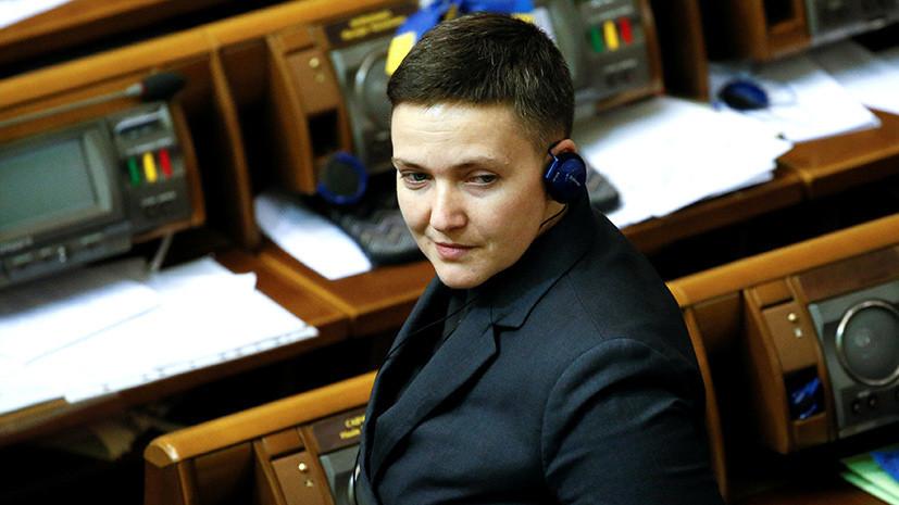 СМИ: Пронёсшую в Верховную раду гранаты и пистолет Савченко вывели из здания парламента