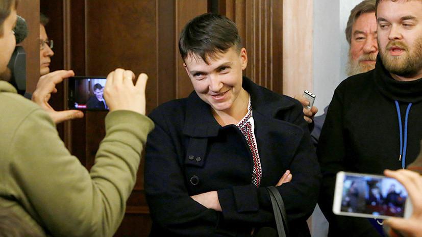 Савченко подтвердила, что пришла в Верховную раду с оружием