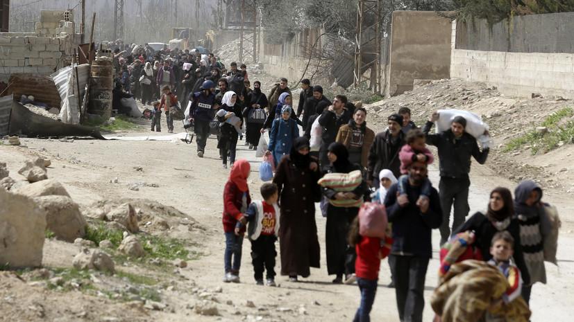 Центр по примирению: Восточную Гуту покинули более 11 тысяч мирных жителей