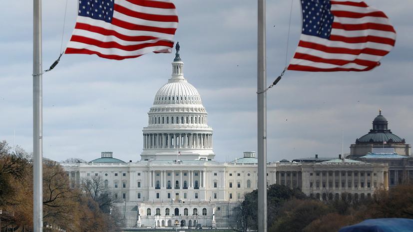 Эксперт прокомментировал расширение Минфином США санкций в отношении России
