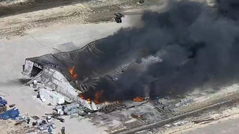 В США произошёл взрыв на химическом заводе