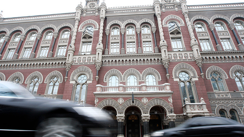 Нацбанк Украины продлил санкции против российских банков