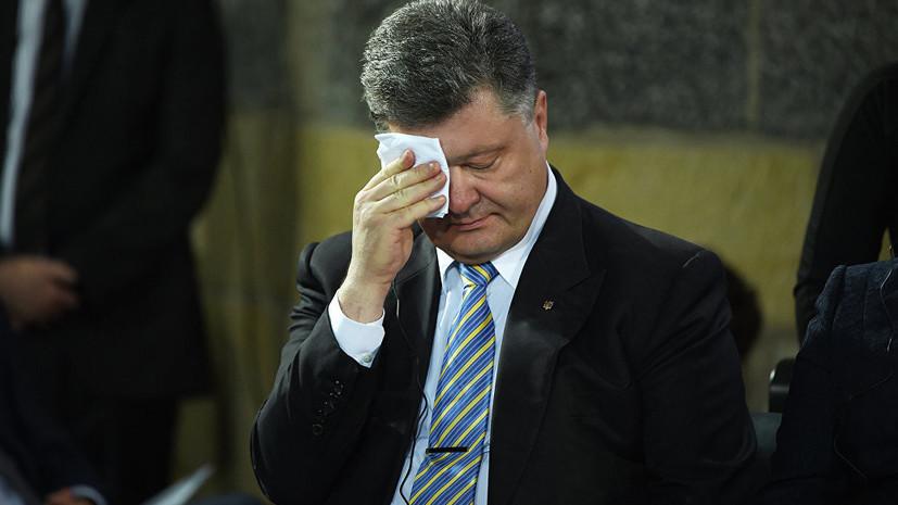 Массовые протесты и американские ястребы: почему предвыборный год не сулит Порошенко ничего хорошего