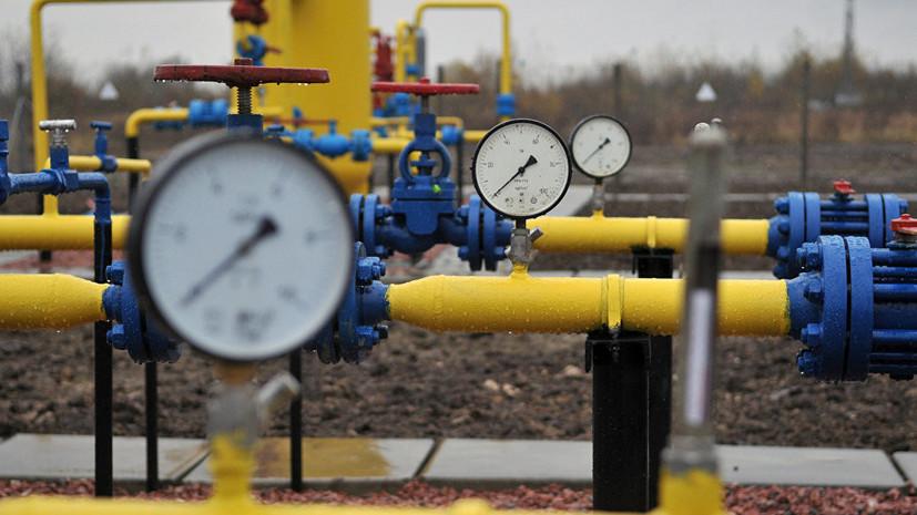 В «Укртрансгазе» заявили, что давление на входе ГТС Украины соответствует нормам контракта