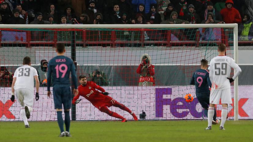 «Атлетико» разгромил «Локомотив» и вышел в 1/4 финала Лиги Европы
