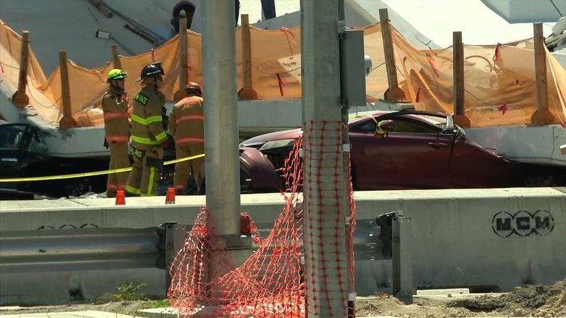 Один человек погиб в результате обрушения пешеходного моста в Майами