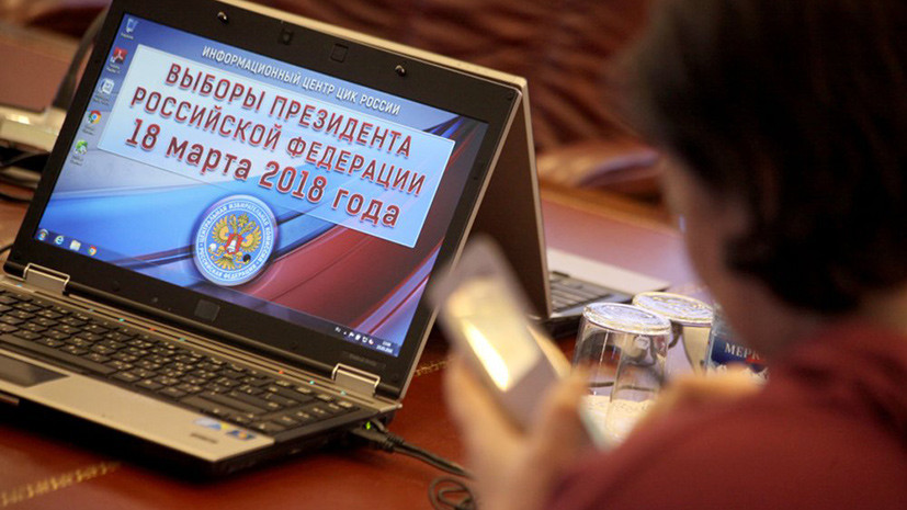 Механизмом «Мобильный избиратель» в России воспользовались 5,7 млн человек