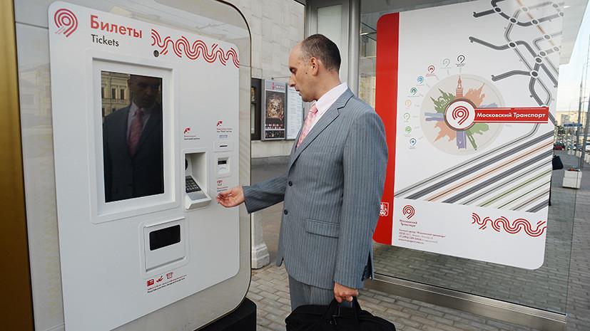Число автоматов по продаже билетов на остановках в Москве возрастёт почти до 200