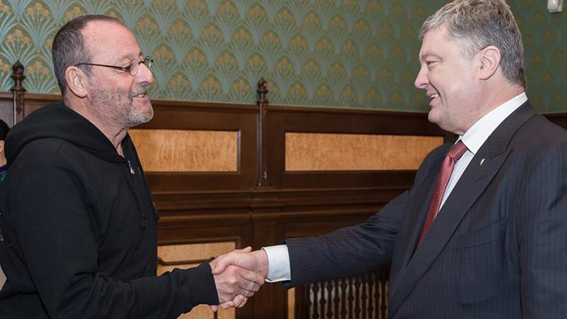 Пётр Порошенко встретился с Жаном Рено