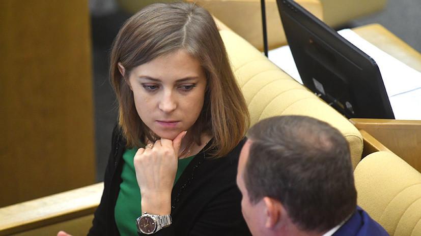 Поклонская направила в ЦИК запрос с просьбой снять с выборов кандидатуру Собчак