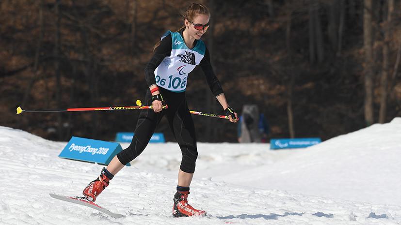 Россиянка Лысова завоевала золото в биатлонной гонке на 12,5 км на Паралимпиаде-2018