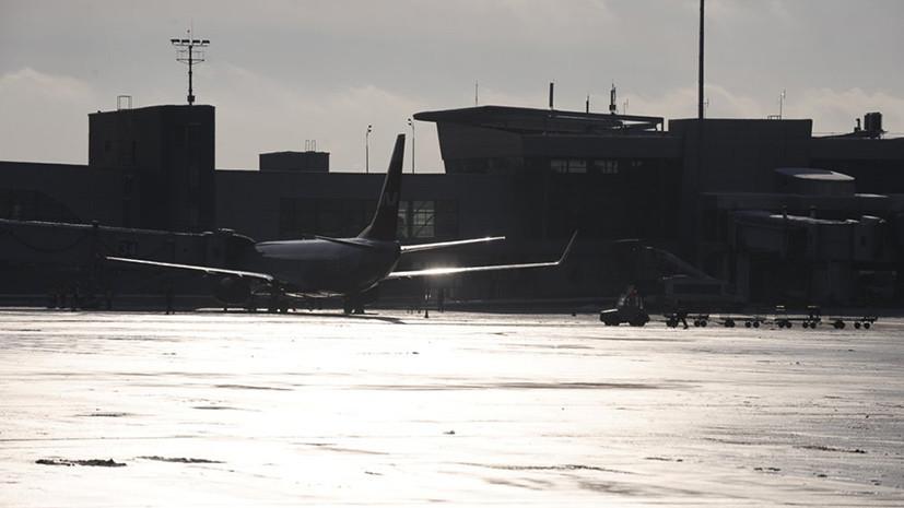 Прокуратура проверит авиакомпании Москвы в связи с задержками рейсов