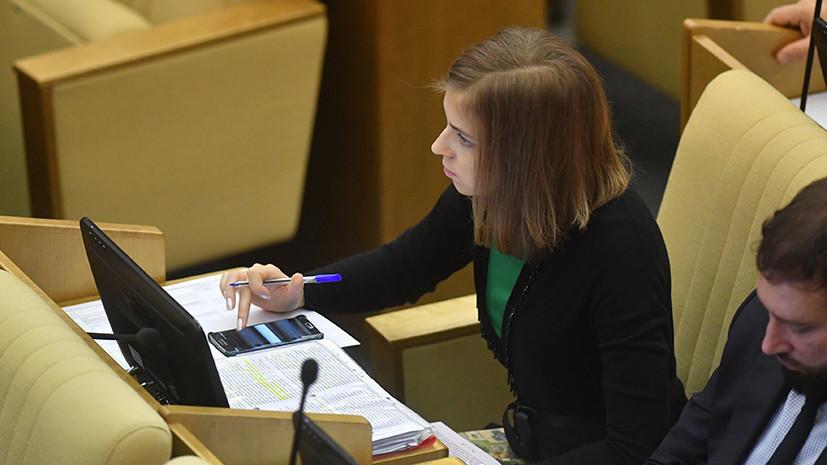 Заявление Поклонской в отношении Порошенко передано в СБУ