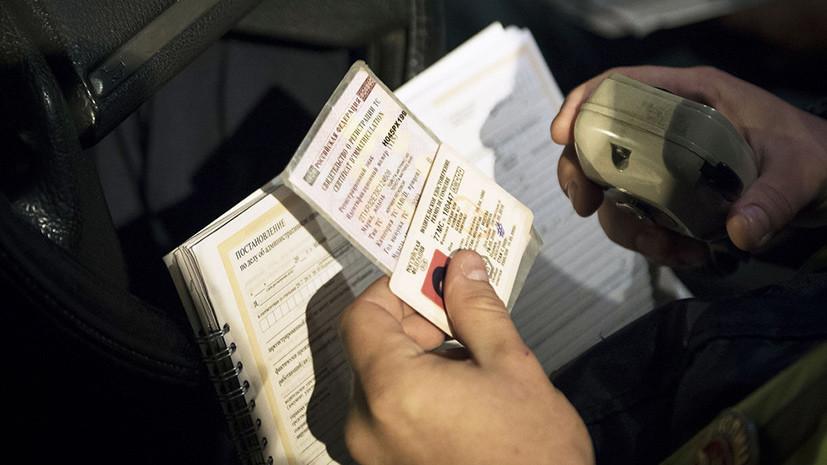 В водительском удостоверении предлагают указывать согласие на посмертное донорство