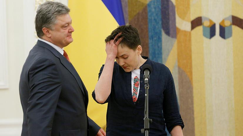 Савченко готова вернуть Порошенко звезду Героя Украины