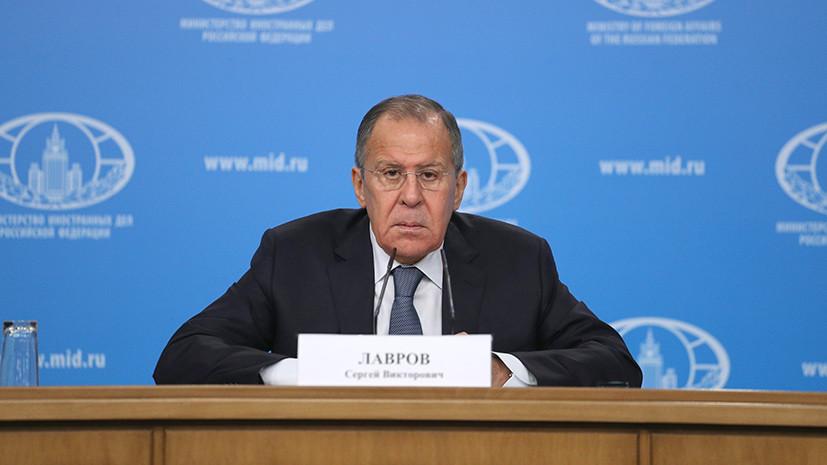 Лавров прокомментировал расширение США санкций в отношении России