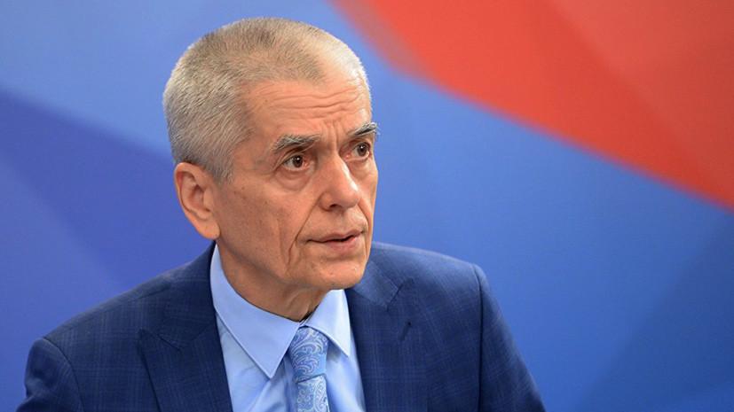 Онищенко прокомментировал инициативу об отмене ЕГЭ