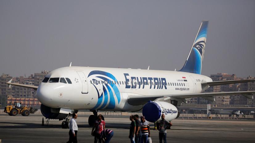 EgyptAir с 12 апреля возобновляет полёты между Каиром и Москвой