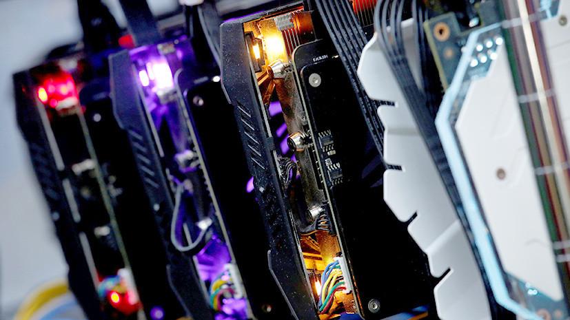 Правительство Украины поручило легализовать майнинг криптовалют