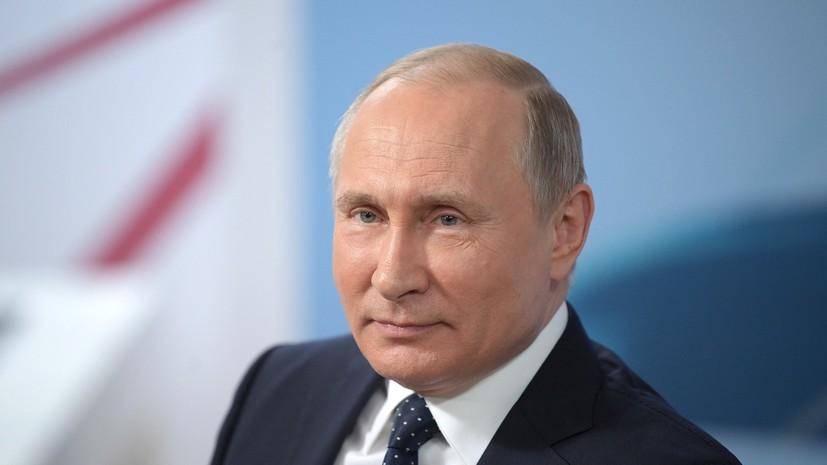 Путин поручил подготовить указ о национальных целях развития России до 2024 года