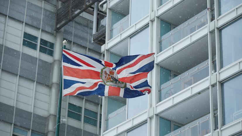 Посол России: Великобритания не ответила на запросы о смерти бизнесмена Глушкова