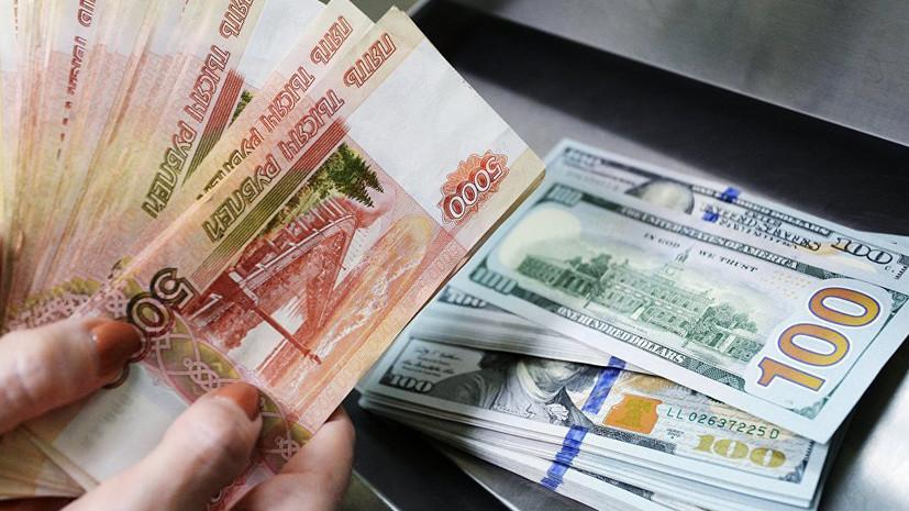 Россия в январе сократила вложения в гособлигации США почти на $6 млрд