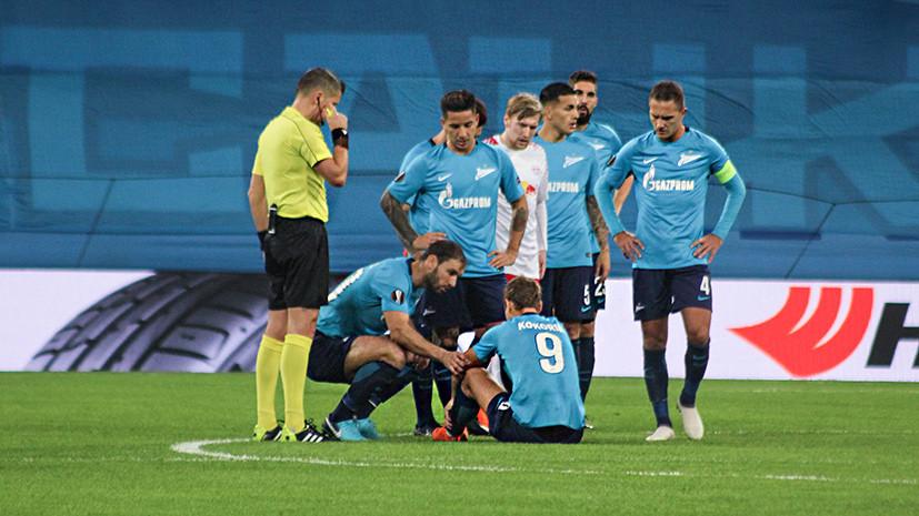 Сборная России по футболу пожелала скорейшего выздоровления Кокорину