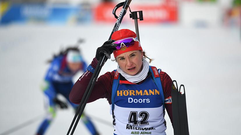 Россияне Егорова и Услугина заняли второе и третье места в спринте на кубке IBU