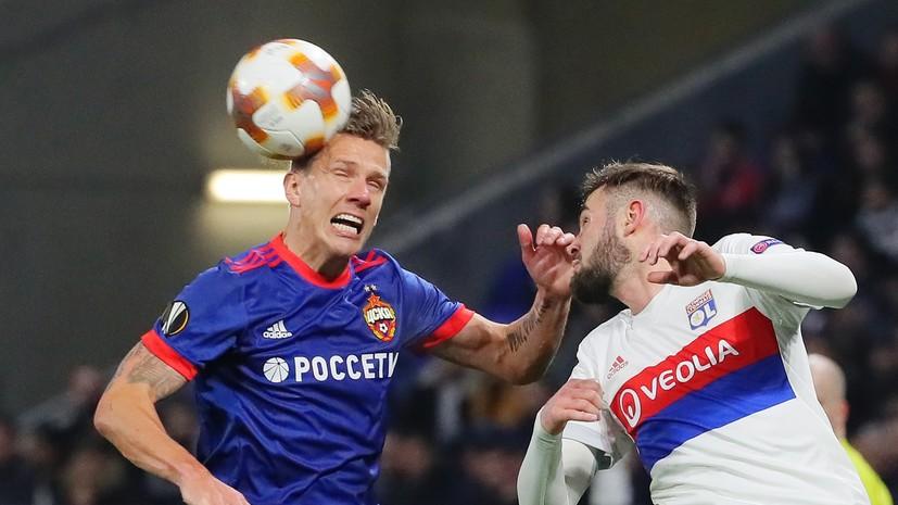 Футболист ЦСКА Вернблум рассказал, за что Акинфеев получает деньги