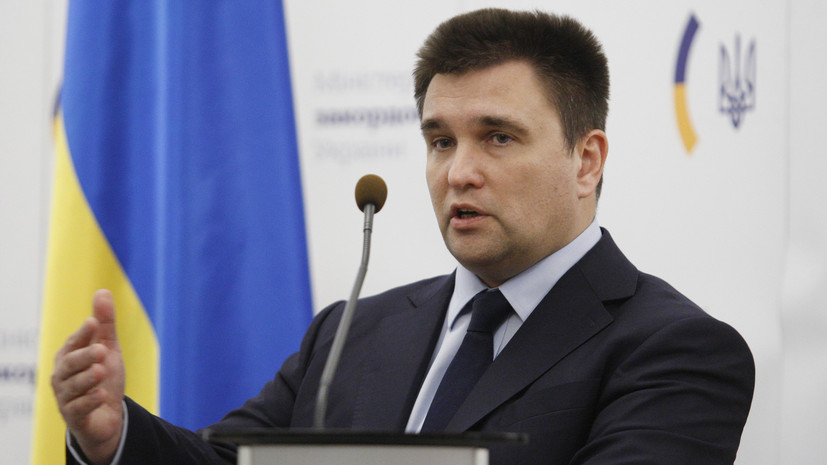 Глава МИД Украины назвал необходимое число миротворцев в Донбассе