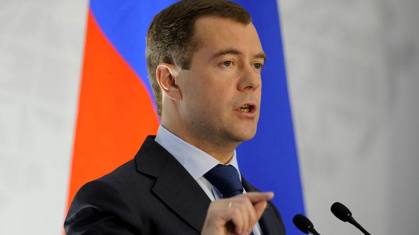 Медведев присвоил 19 городам статус ТОР