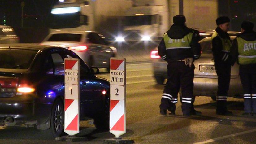 В Москве водитель автомобиля сбил двух пешеходов