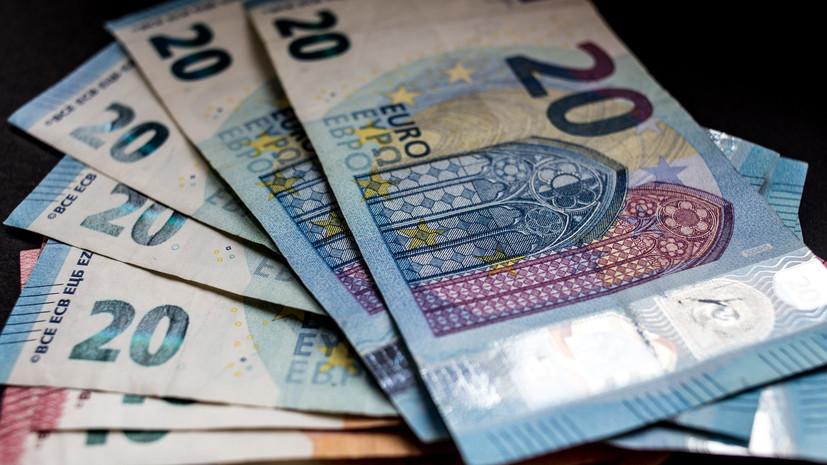 Курс евро впервые с 14 февраля превысил 71 рубль