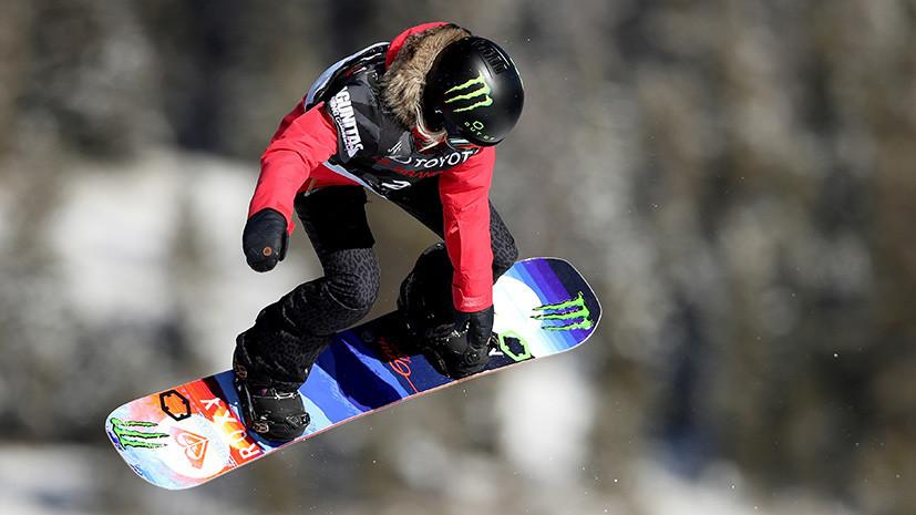 Российская сноубордистка Фёдорова завоевала «Малый хрустальный глобус» в слоупстайле
