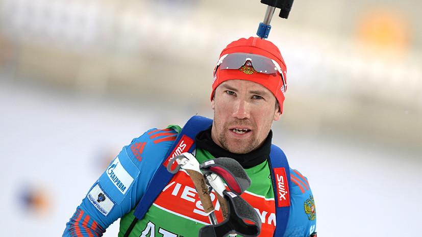 Россиянин Слепов выиграл спринт на этапе Кубка IBU в Ханты-Мансийске, Логинов — второй