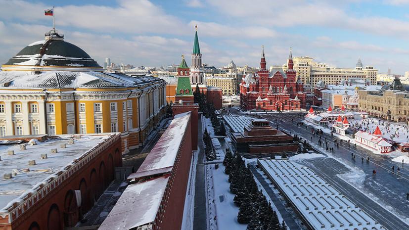 В Гидрометцентре рассказали о погоде в день выборов президента России
