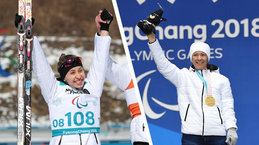 На лидерских позициях: российские спортсмены выиграли ещё два золота на Паралимпиаде в Пхёнчхане