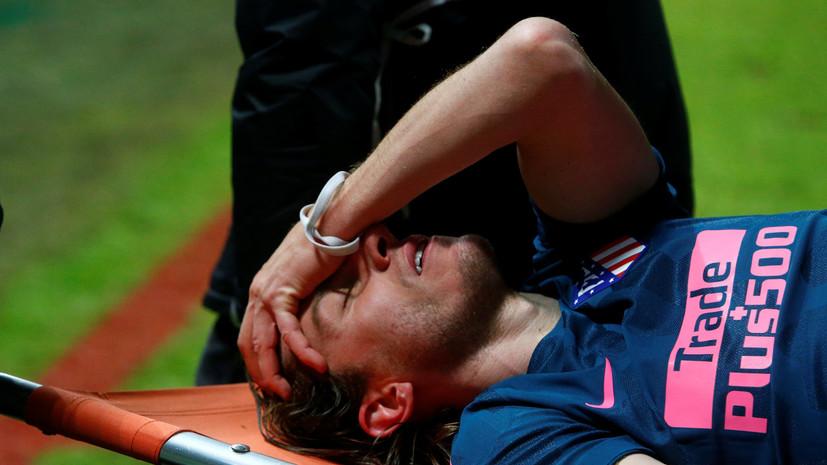 Защитник «Атлетико» и сборной Бразилии рискует пропустить ЧМ-2018 из-за травмы, полученной в матче с «Локомотивом»