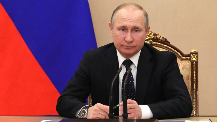 Путин заявил о начале подготовки нового издания президентских указов