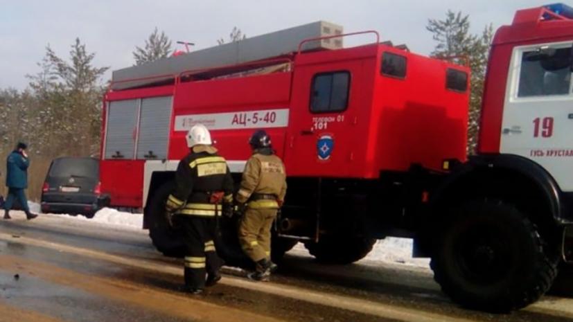 Во Владимирской области в ДТП пострадали участники рок-группы «Пикник»