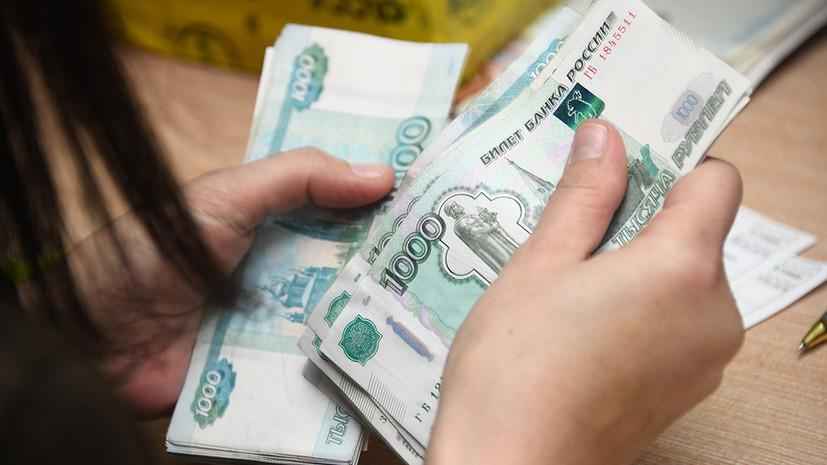 В ЦБ прогнозируют инфляцию в России в 2018 году ниже 4%