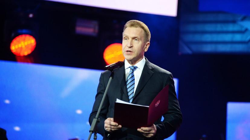 Шувалов: кабмин пока не обсуждал вопрос повышения пенсионного возраста в России